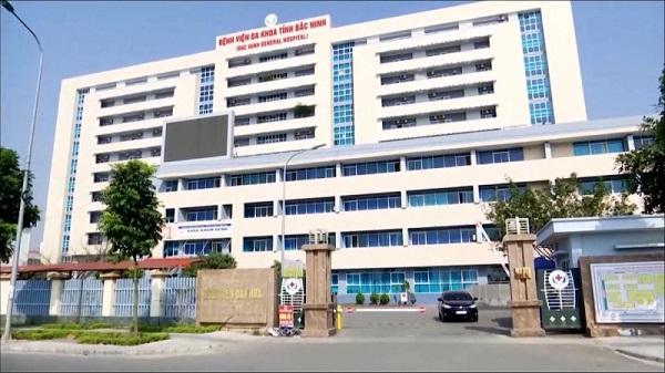 Cơ sở vật chất của bệnh viện đa khoa bắc ninh