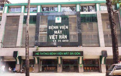 [Tìm hiểu] Khám mắt ở bệnh viện mắt Việt Hàn có tốt không?