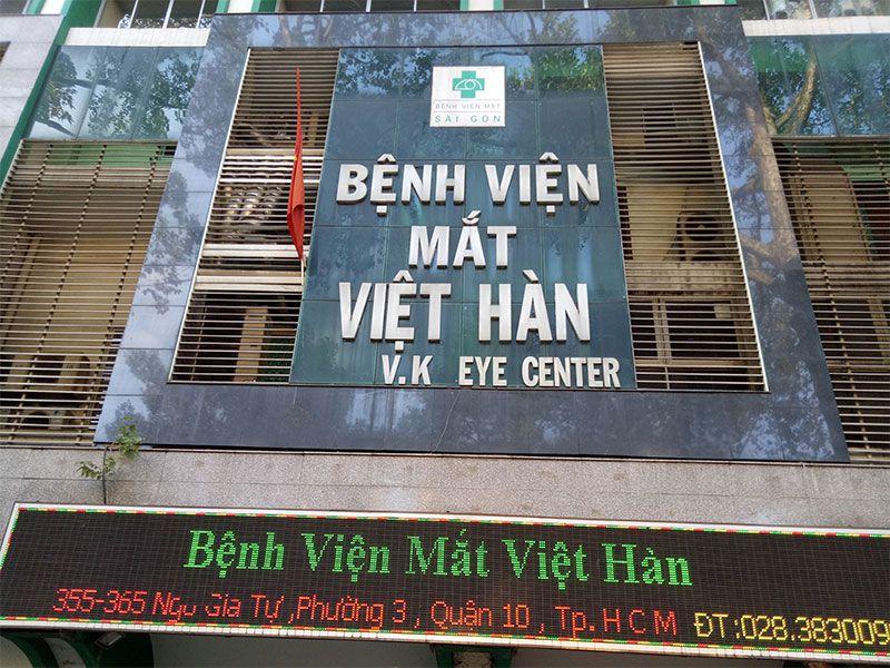 Thông tin sơ lược về bệnh viện mắt Việt Hàn