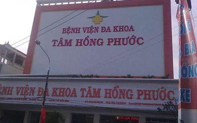 [ THAM KHẢO ] Các dịch vụ khám bệnh tại Bệnh viện Tâm Hồng Phước