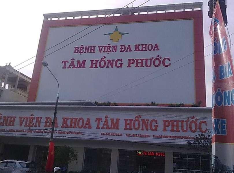 Bệnh viện Tâm Hồng Phước có tốt không?